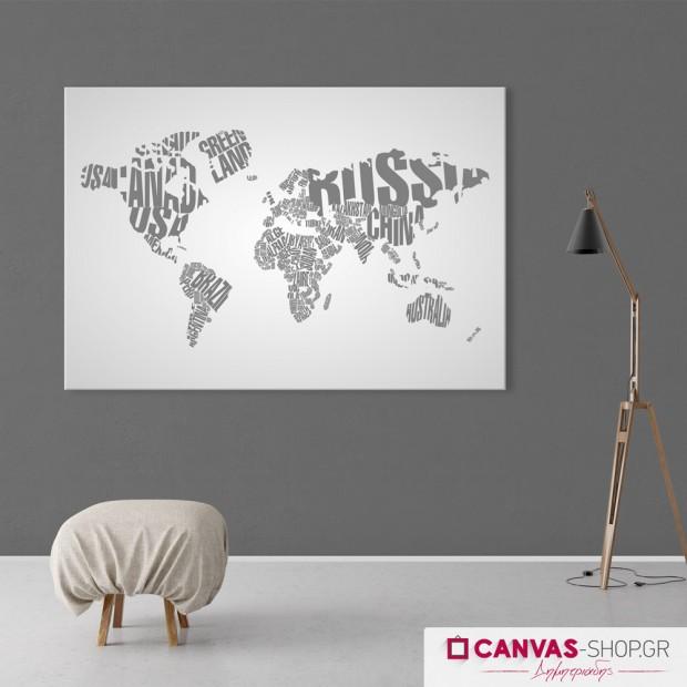 Παγκόσμιος χάρτης με τα ονόματα χωρών, πίνακας σε καμβά