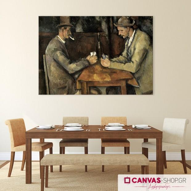 Paul Cézanne : Οι χαρτοπαίκτες , πίνακας σε καμβά