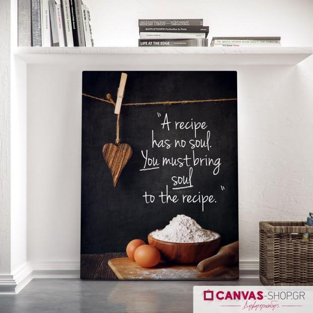 Η Συνταγή δεν έχει Ψυχή , πίνακας σε καμβά