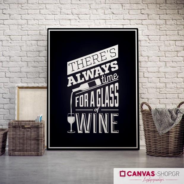Πάντα Υπάρχει Χρόνος για ένα Ποτήρι Κρασί , πίνακας σε καμβά