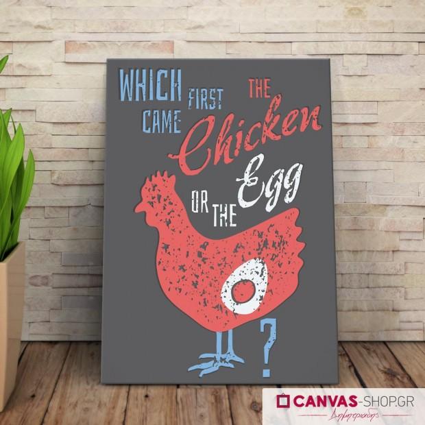 Η Κότα ή το Αυγό , πίνακας σε καμβά