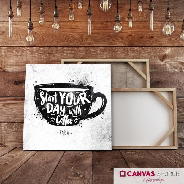 Ξεκίνα την Μέρα σου με Καφέ, πίνακας σε καμβά
