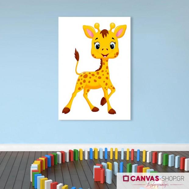 Χαρούμενη Καμηλοπάρδαλη, πίνακας σε καμβά