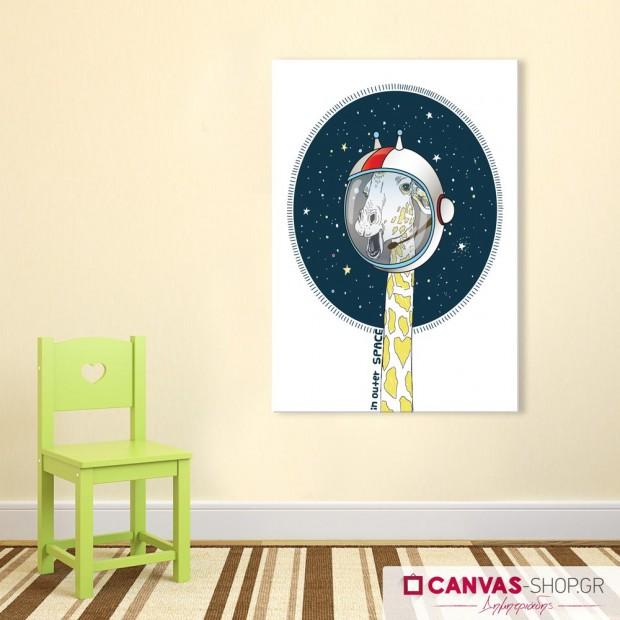 Καμηλοπάρδαλη Αστροναύτης, πίνακας σε καμβά