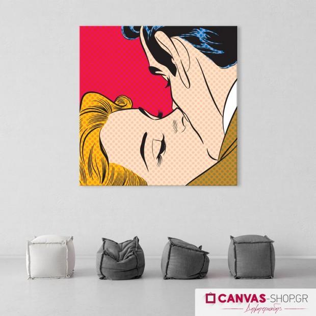 Φίλα με , πίνακας σε καμβά