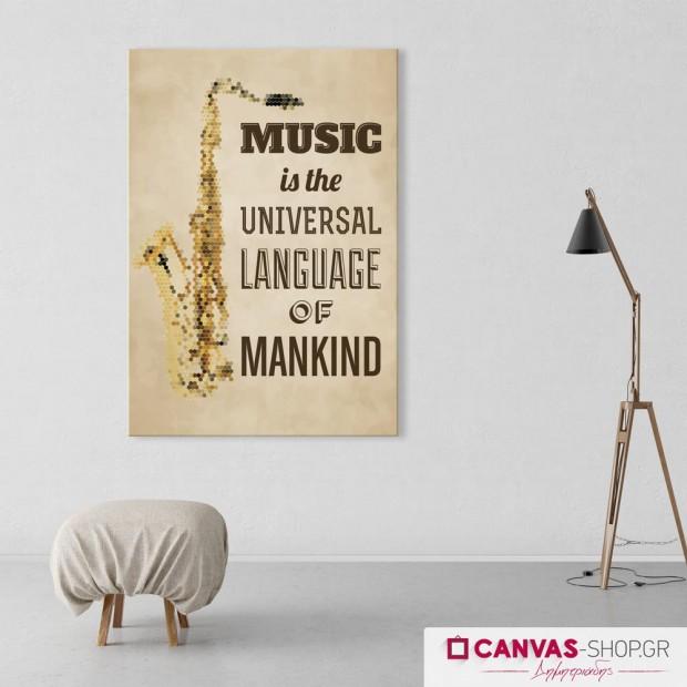 Music is..., πίνακας σε καμβά